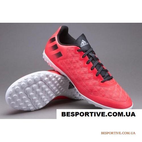 детские сороконожки <b>adidas ACE 16.3 TF Cage Junior</b> art. S80516 размер 28